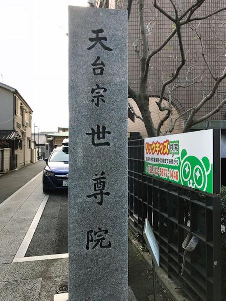 f:id:jizo_bosatsu:20171214132819j:plain