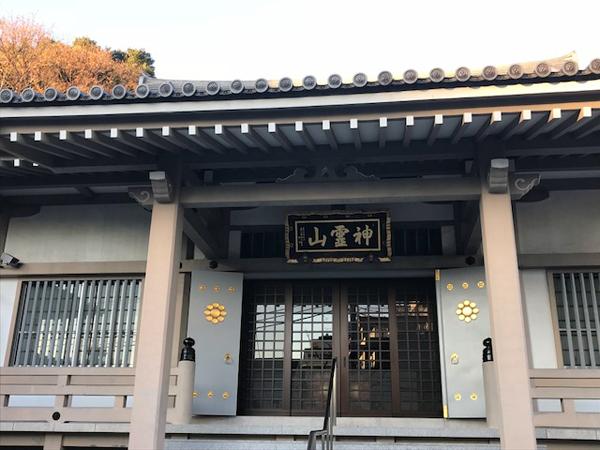 f:id:jizo_bosatsu:20171214170322j:plain