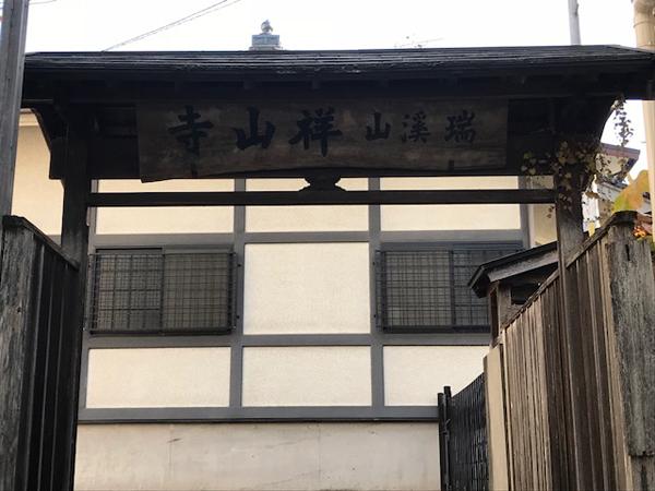 f:id:jizo_bosatsu:20171227164631j:plain