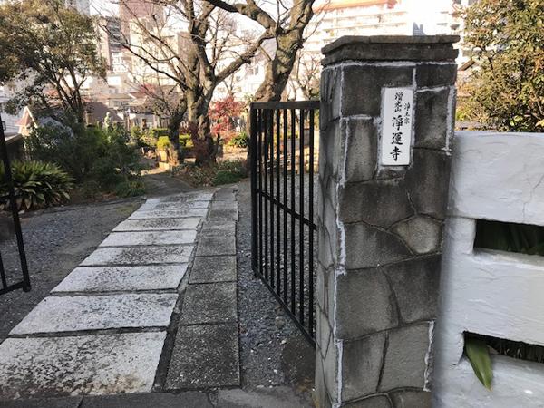 f:id:jizo_bosatsu:20171228184938j:plain