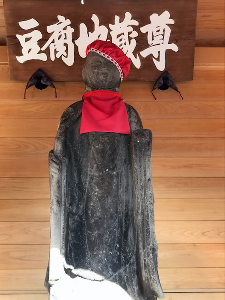 f:id:jizo_bosatsu:20171229131747j:plain
