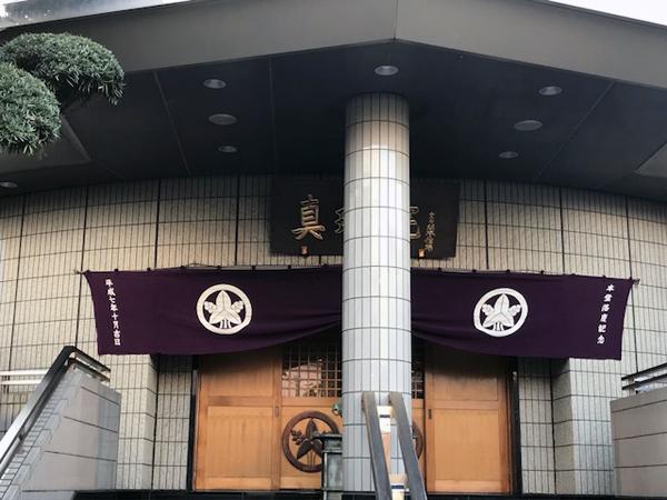 f:id:jizo_bosatsu:20171229173902j:plain