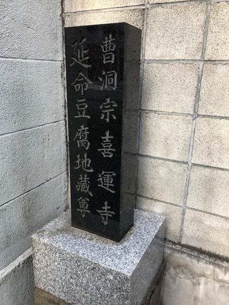 f:id:jizo_bosatsu:20171229190628j:plain
