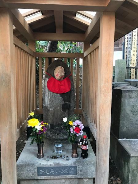 f:id:jizo_bosatsu:20180110193025j:plain