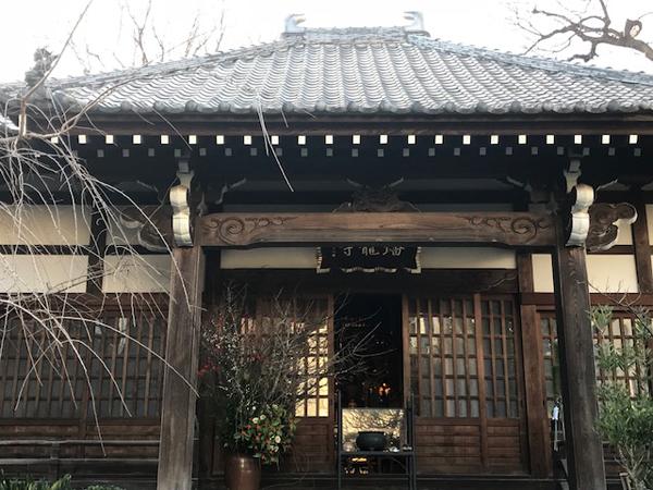 f:id:jizo_bosatsu:20180110193057j:plain