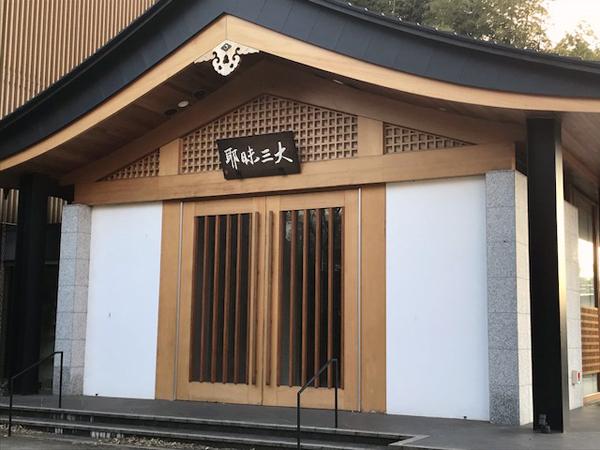 f:id:jizo_bosatsu:20180126185718j:plain