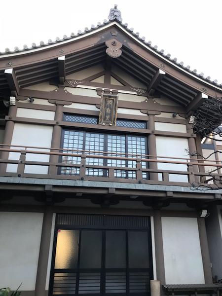f:id:jizo_bosatsu:20180126185834j:plain