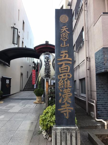 f:id:jizo_bosatsu:20180216164816j:plain