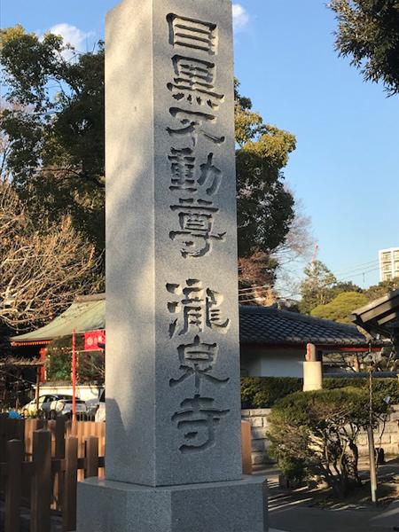 f:id:jizo_bosatsu:20180216195312j:plain