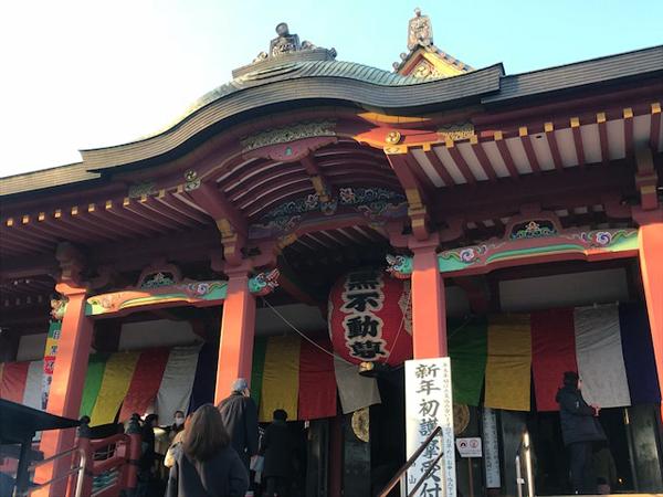 f:id:jizo_bosatsu:20180216195407j:plain
