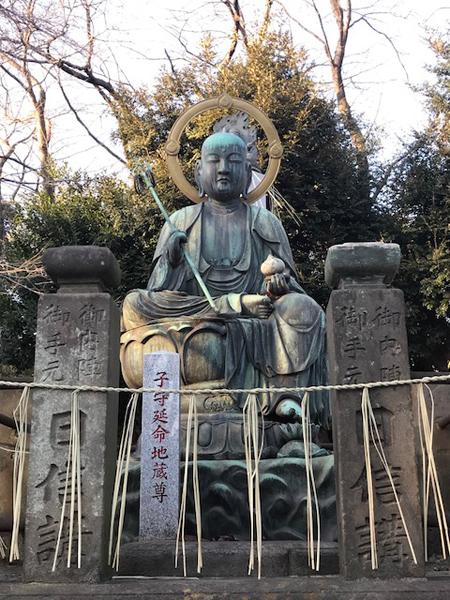 f:id:jizo_bosatsu:20180216195624j:plain