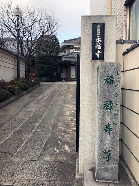 f:id:jizo_bosatsu:20180222134810j:plain