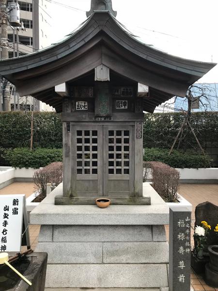 f:id:jizo_bosatsu:20180222134851j:plain