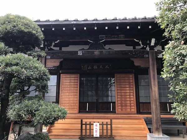 f:id:jizo_bosatsu:20180222134902j:plain