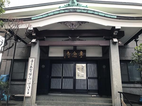 f:id:jizo_bosatsu:20180222135216j:plain