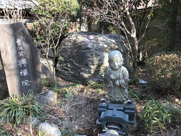 f:id:jizo_bosatsu:20180226174318j:plain