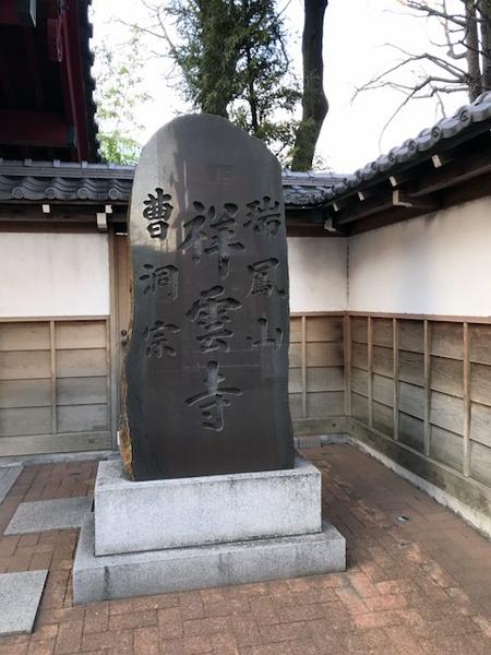 f:id:jizo_bosatsu:20180227175355j:plain