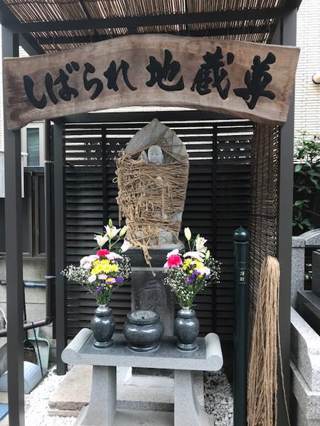 f:id:jizo_bosatsu:20180302132838j:plain