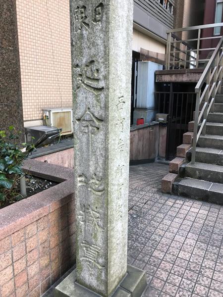 f:id:jizo_bosatsu:20180320170222j:plain