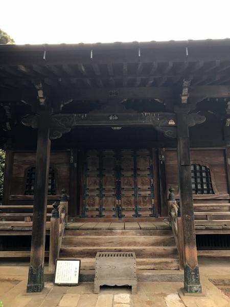 f:id:jizo_bosatsu:20180417135618j:plain
