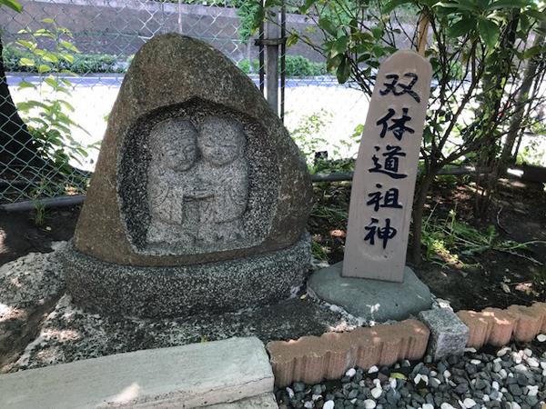 f:id:jizo_bosatsu:20180508171900j:plain