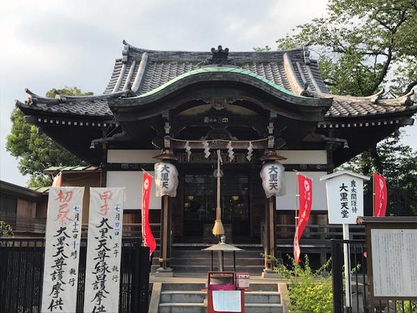 上野公園不忍池大黒天堂