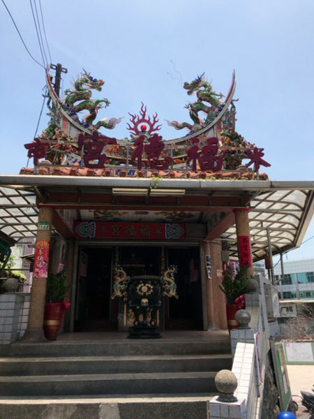 台湾、福徳宮