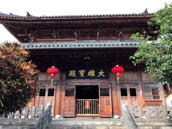 台湾 護国禅寺 大雄宝殿