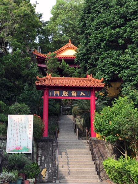 台北、臨済護国禅寺,入解脱門