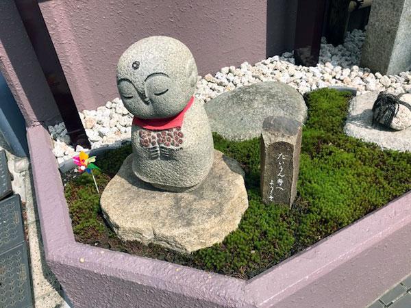 恵比寿、台雲寺、お地蔵さん