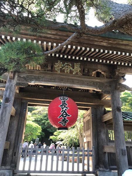 鎌倉長谷寺の山門