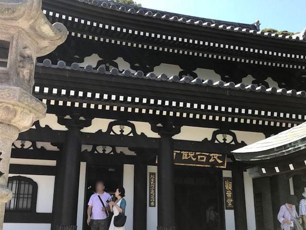 鎌倉長谷寺の観音堂