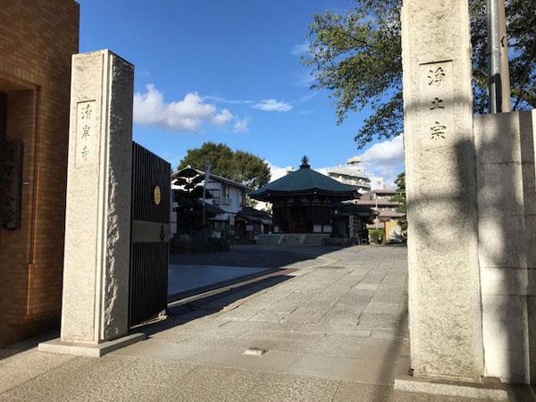 清願寺、山門