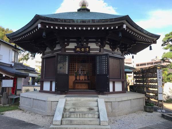 清願寺、浄霊殿