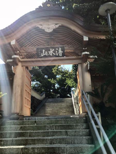 熱海 温泉寺