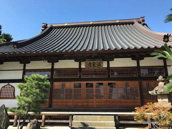 熱海 温泉寺の本堂