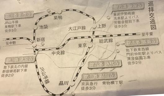 江戸六地蔵 地図