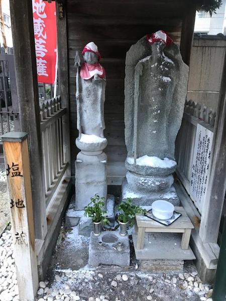 心法寺の塩地蔵