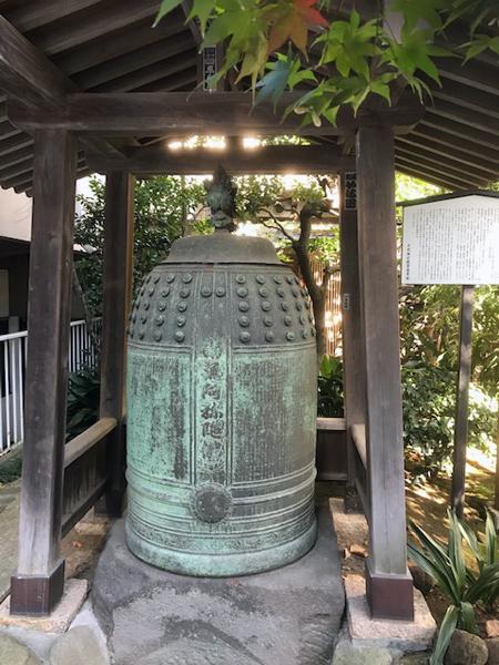 心法寺の鐘楼