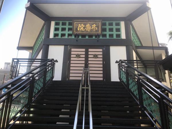 松秀寺の本殿