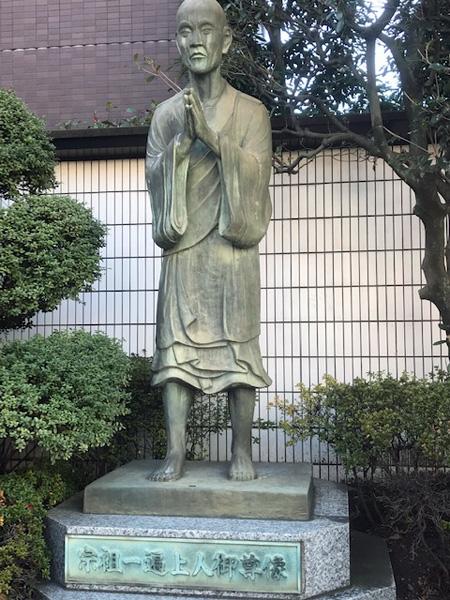 松秀寺を開祖した上人の像