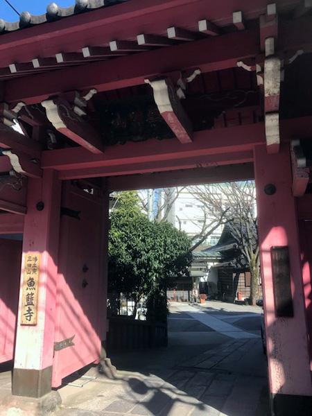 魚藍寺 山門