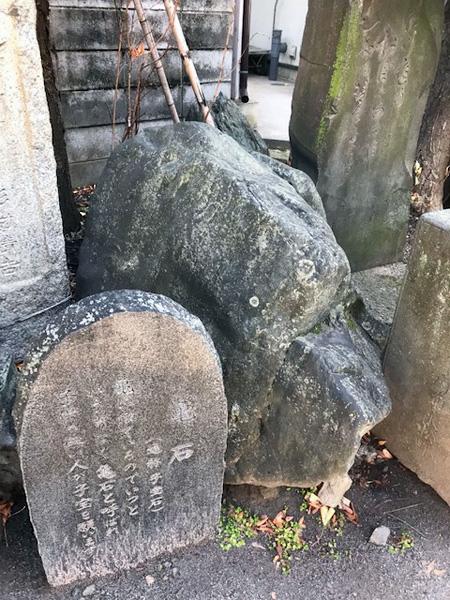 魚藍寺 亀岩