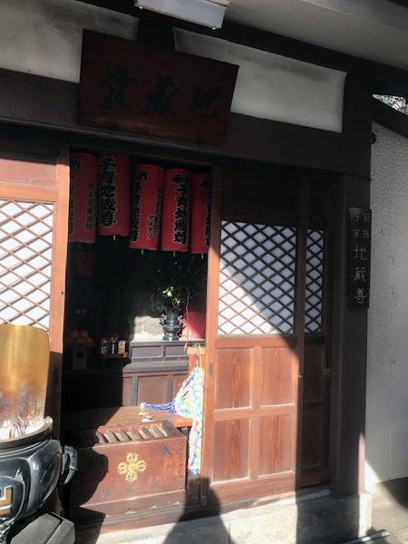 深川 永代寺 地蔵堂