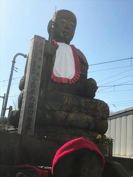 小塚原の首切り地蔵尊