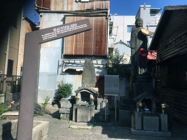 松吟寺とお化け地蔵