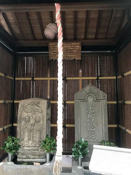 長安寺の地蔵祠