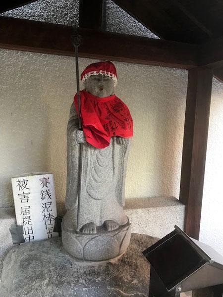 神戸市のお地蔵さん