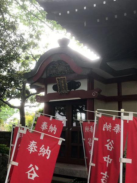 谷中吉祥天のお堂