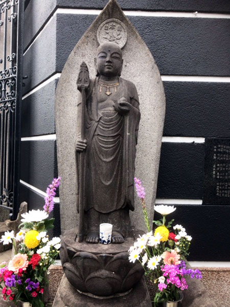 永久寺 一円地蔵